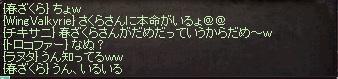 らぬたん4.jpg