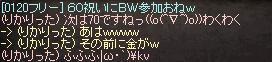 60HIT12.JPG