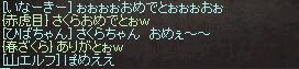 60HIT3.JPG