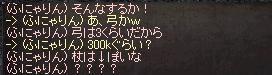 おかん2.JPG