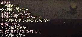 さっちゃん.JPG