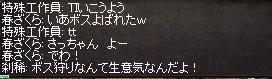 さっちゃん1.JPG