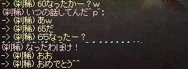 さっちゃん2.JPG