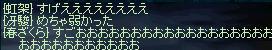 さっちゃん7.JPG