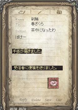 ちゃきん1.JPG