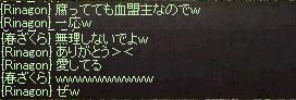 りなちゃん.JPG