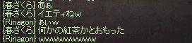 りなちゃん2.JPG