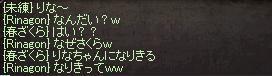 りなちゃん3.JPG