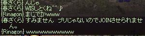 りなちゃん5.JPG