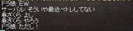 ドアコン4.JPG