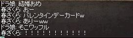 ドアコン8.JPG