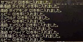 ボム3.JPG