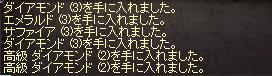 ボム7.JPG
