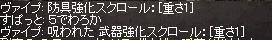 マミコ2.JPG