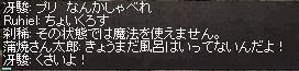 引退式11.JPG