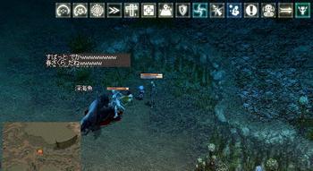 深海1.JPG