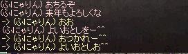 良いお年を^^.JPG