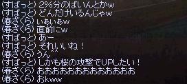 HIT前1.JPG