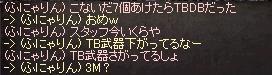 おかん1.JPG