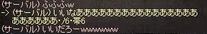 サバさん3.JPG