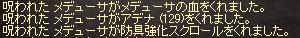 ワーム3.JPG