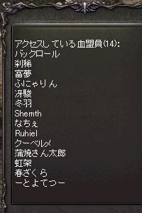 引退式.JPG