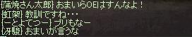 引退式20.JPG