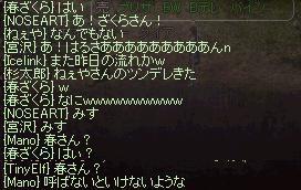 春さん1.JPG